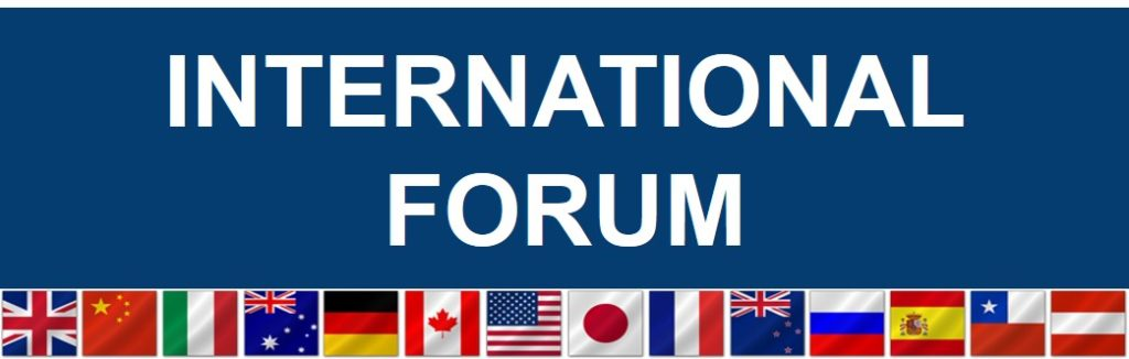 international forum logo
